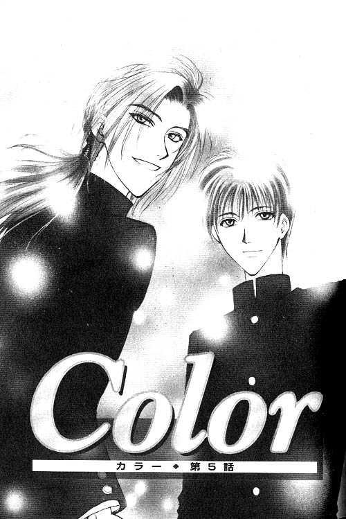 Color 5 Page 1
