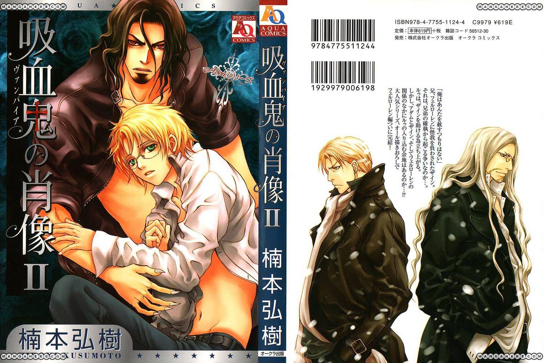 Kyuuketsuki no Shouzou 1 Page 1