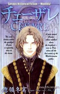 Cesare