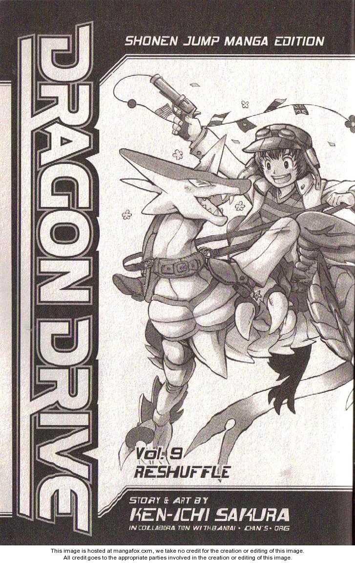 Dragon Drive 34 Page 1