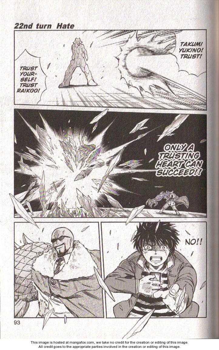 Dragon Drive 51 Page 3