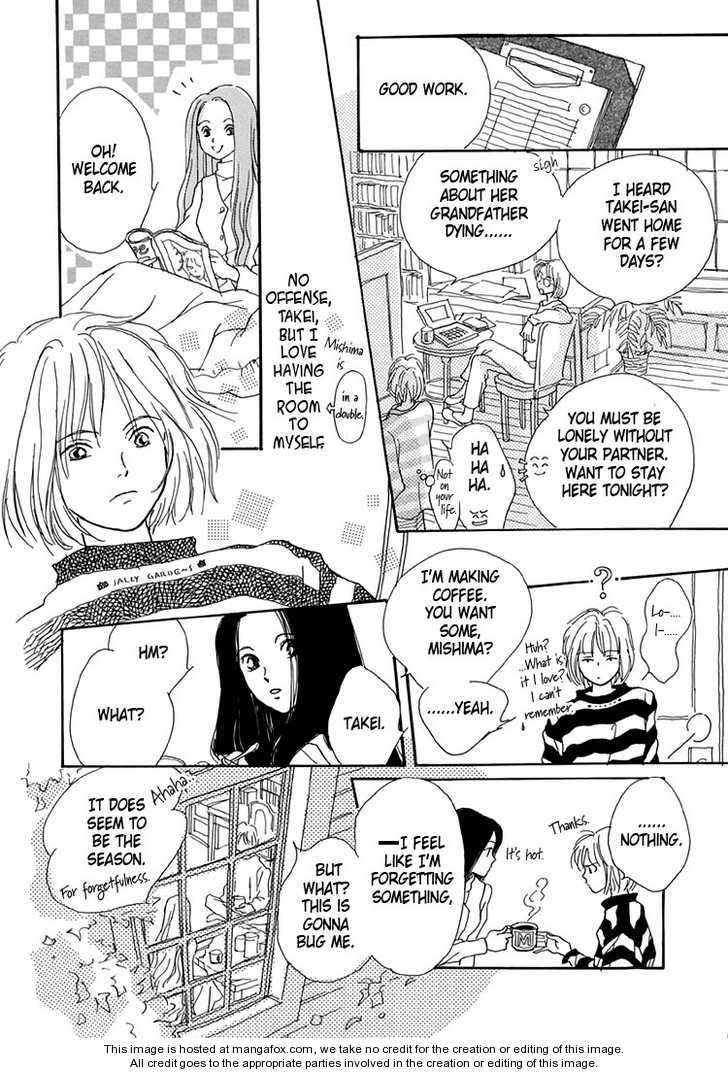 Himitsu no Kaidan 3 Page 3