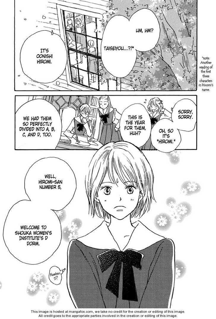 Himitsu no Kaidan 6 Page 2