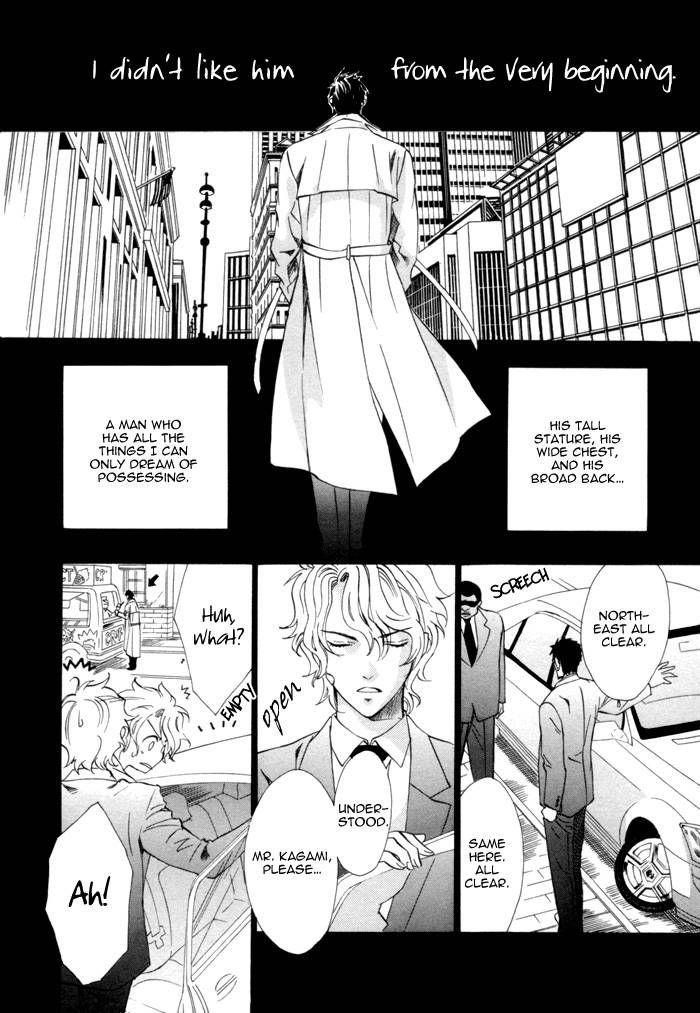 Keep Out (KISARAGI Hirotaka) 6 Page 2