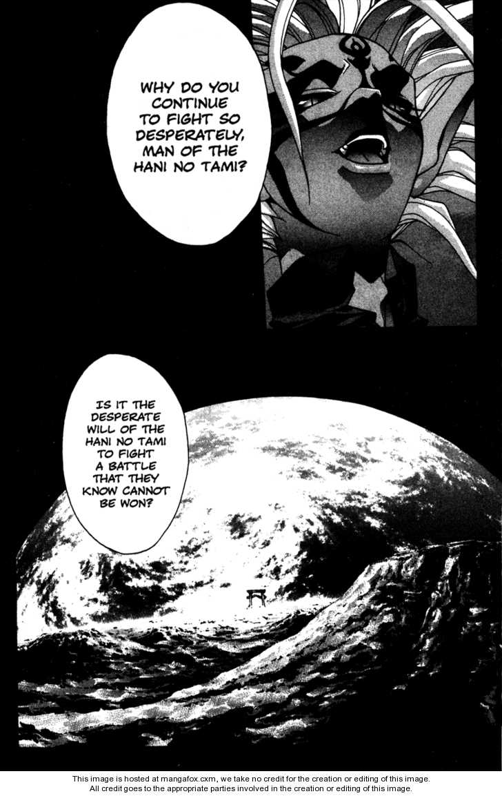 Kamikaze 44 Page 3