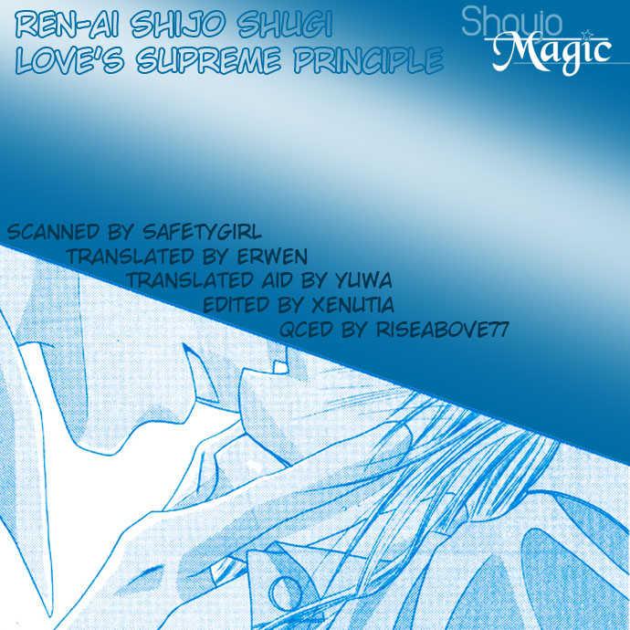 Ren-ai Shijou Shugi 29 Page 2