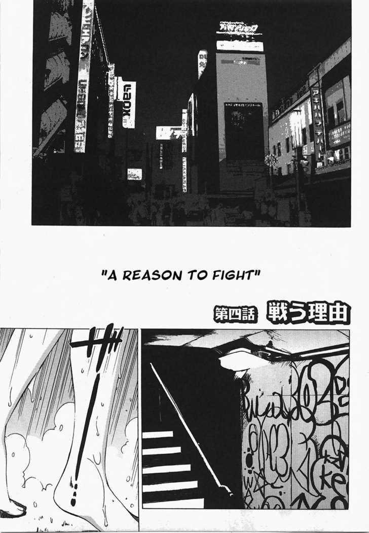 Wrestle! Idol 4 Page 1