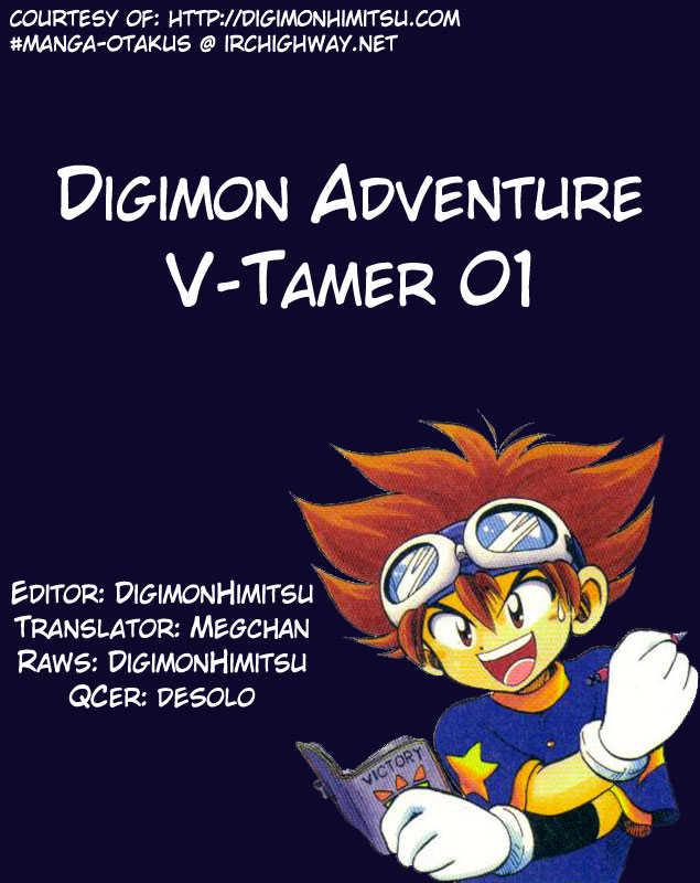 Digimon Adventure V-Tamer 01 10 Page 1