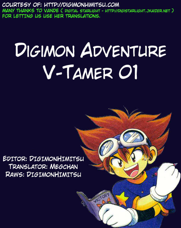 Digimon Adventure V-Tamer 01 24.5 Page 1