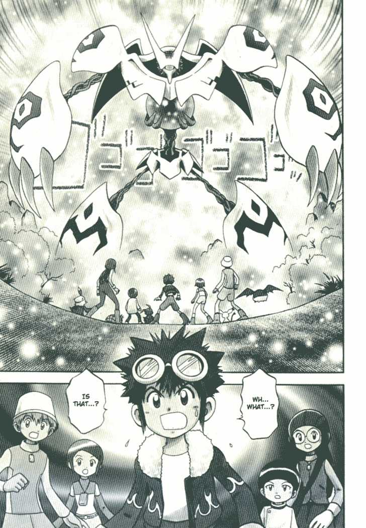 Digimon Adventure V-Tamer 01 28.5 Page 2
