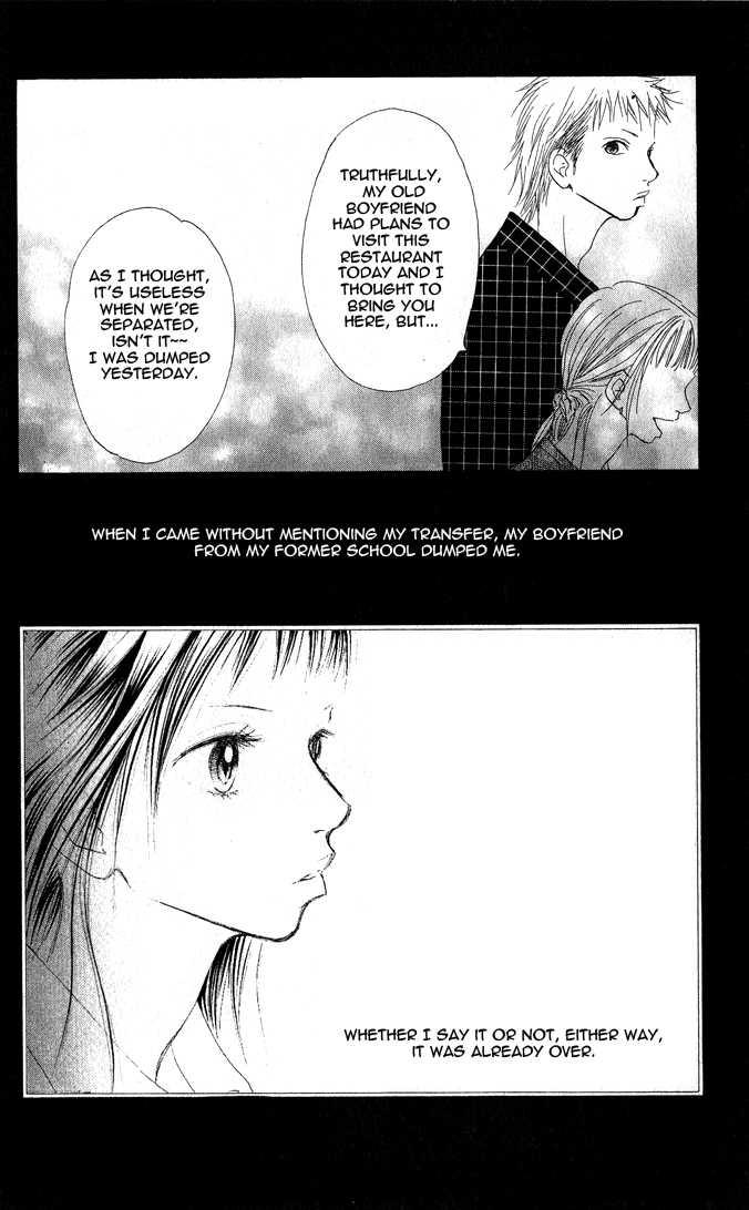 Eichi 2 Page 3