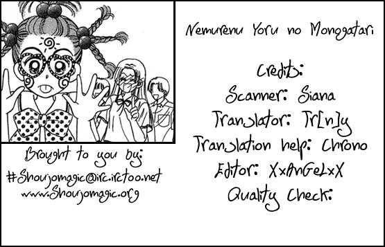 Nemurenu Yoru no Monogatari 2 Page 2