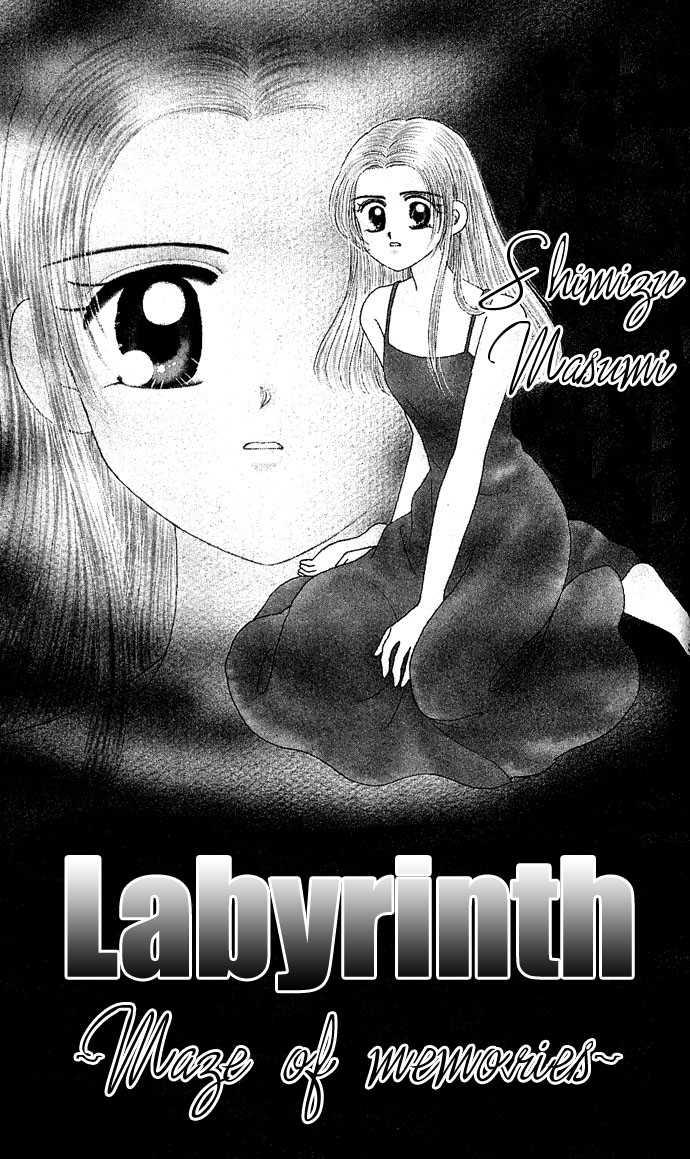 Nemurenu Yoru no Monogatari 2 Page 3
