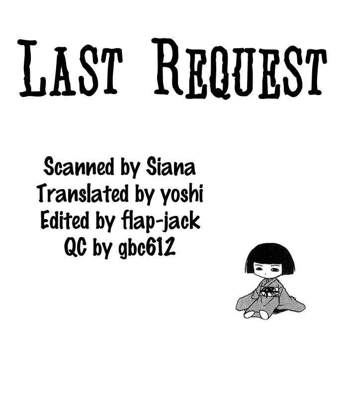 Nemurenu Yoru no Monogatari 7 Page 2
