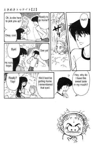 Tokimeki Tonight 5 Page 3