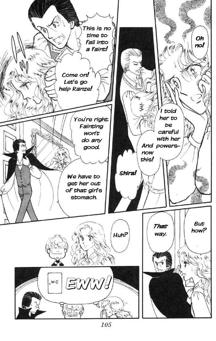 Tokimeki Tonight 6 Page 1