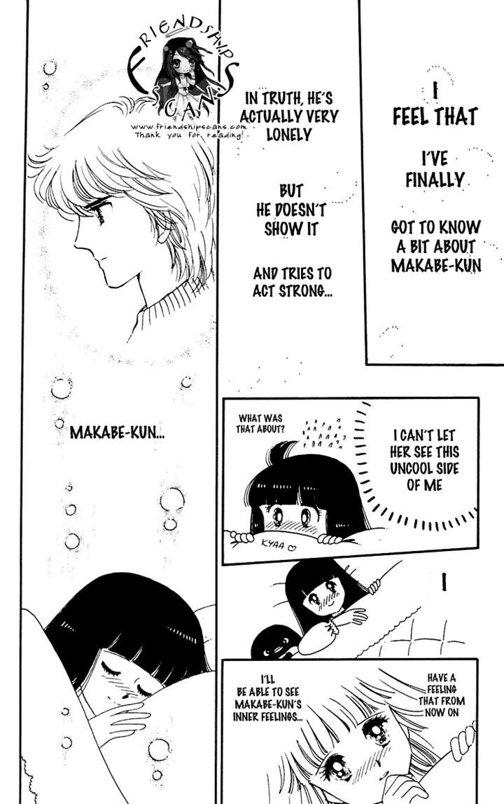 Tokimeki Tonight 28 Page 1