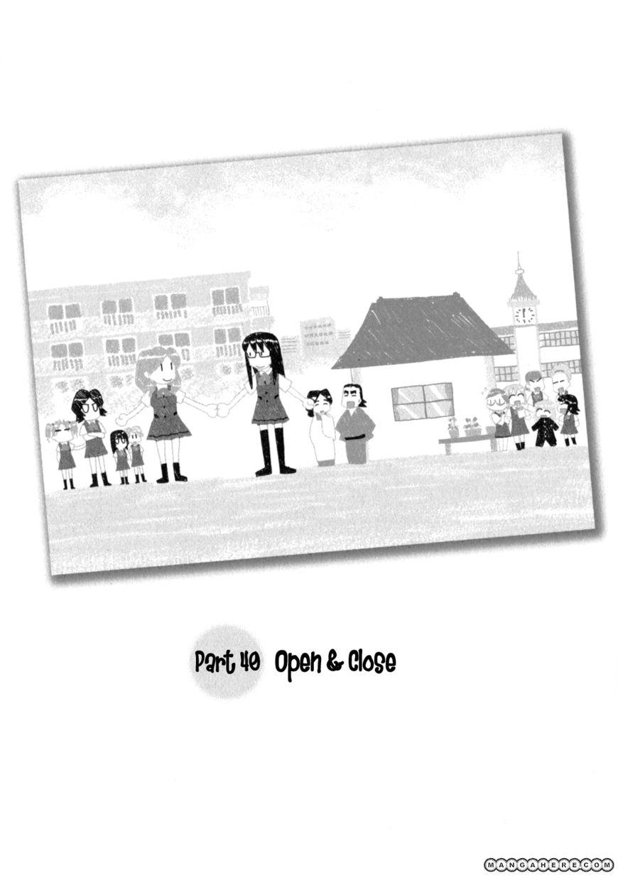 Sasameki Koto 40 Page 1