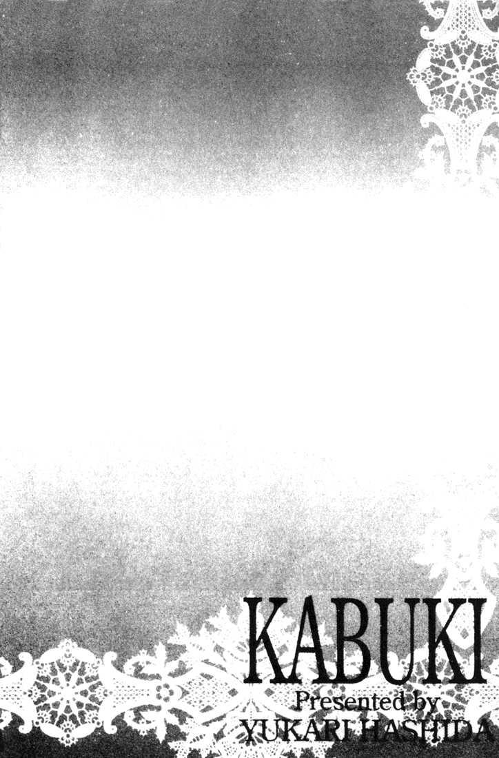 Kabuki - Hana no Shou 3 Page 4