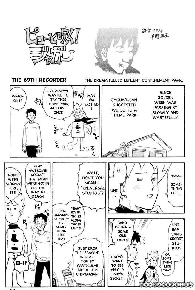 Pyu to Fuku! Jaguar 69 Page 2