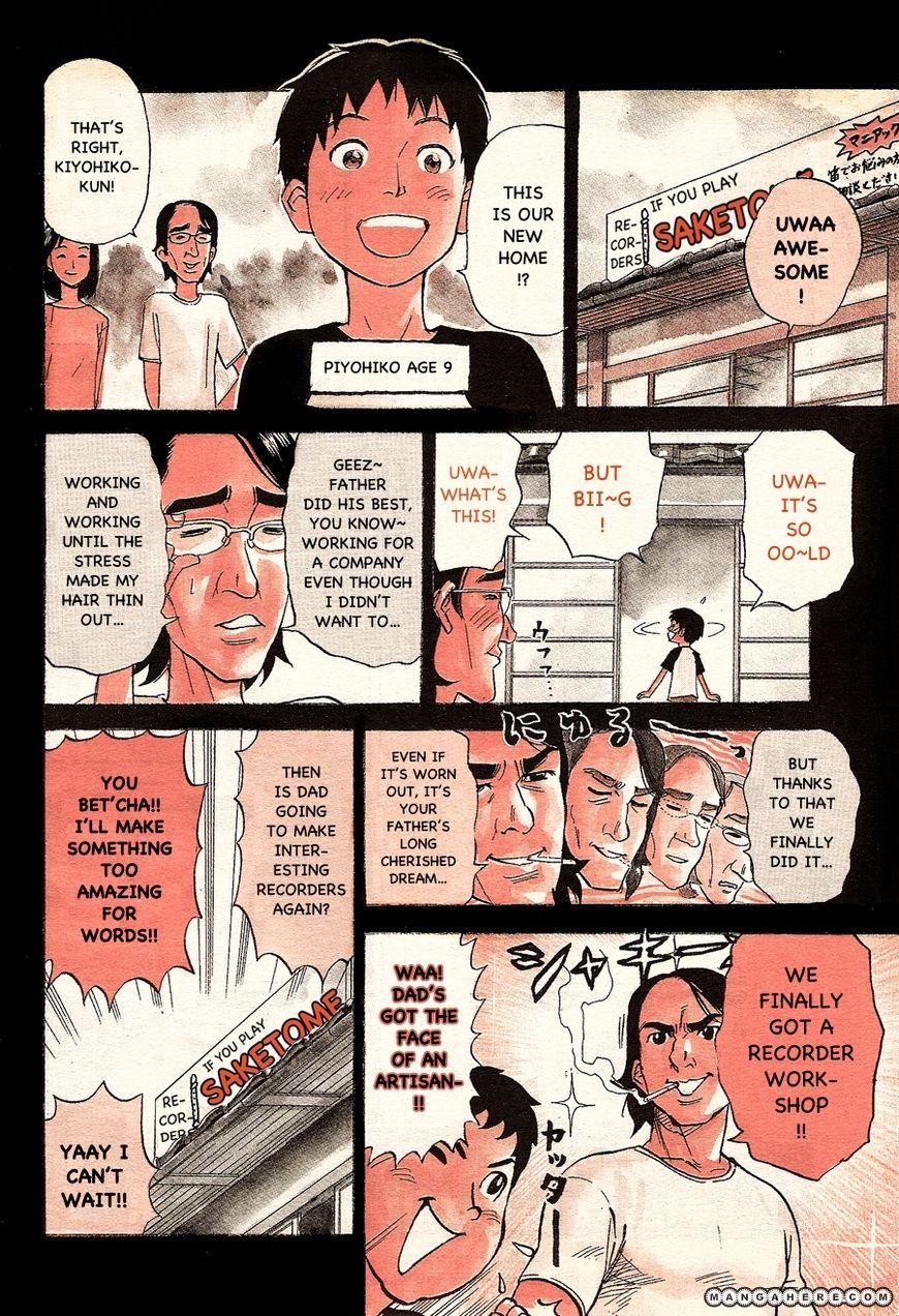 Pyu to Fuku! Jaguar 92 Page 2