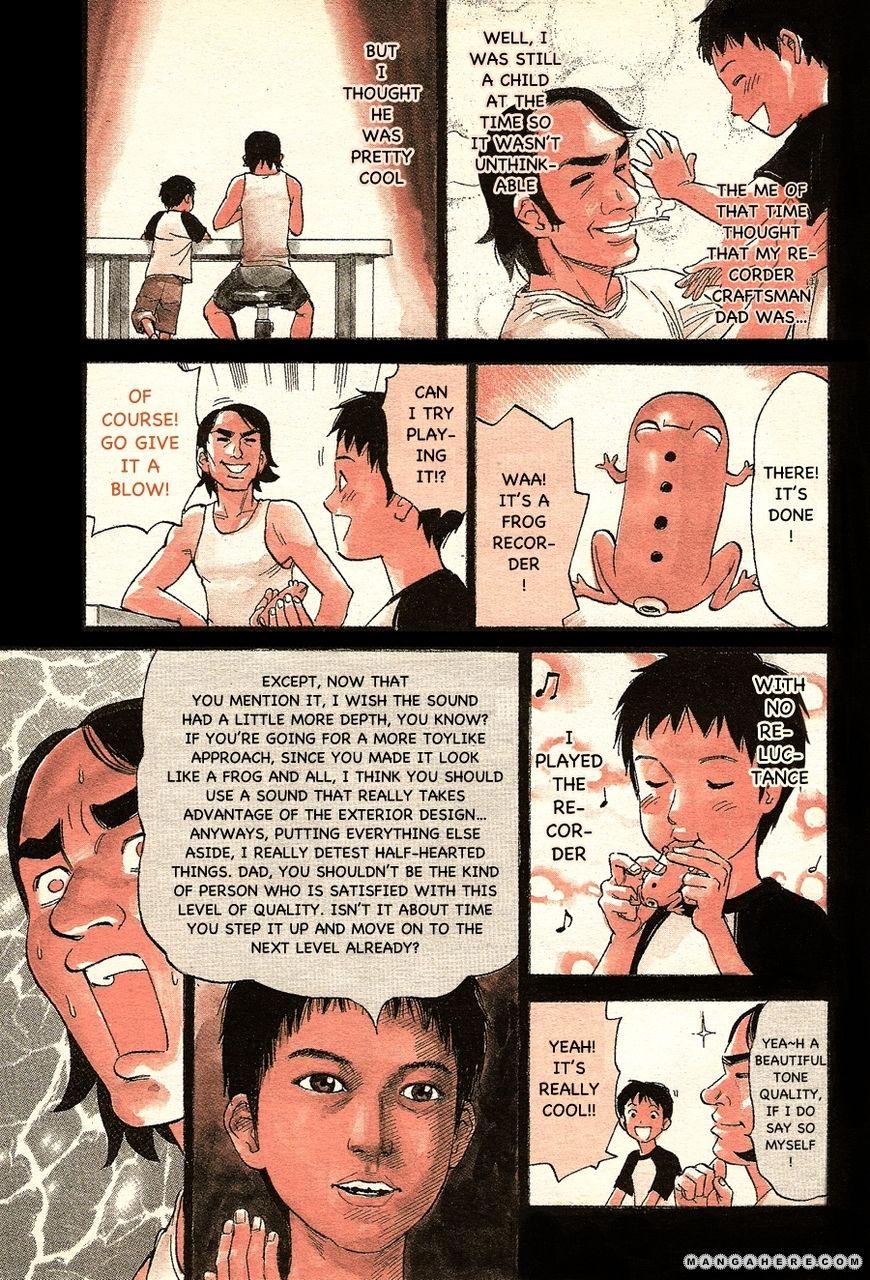 Pyu to Fuku! Jaguar 92 Page 3