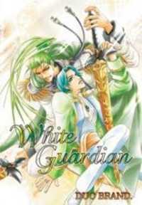 White Guardian