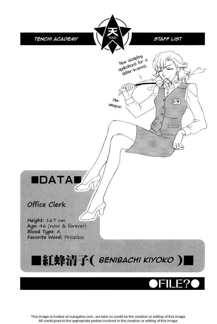 Hayate×Blade 15 Page 1