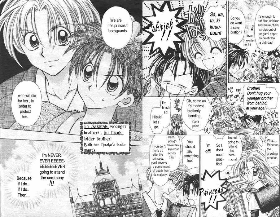 Time Stranger Kyoko 0 Page 2