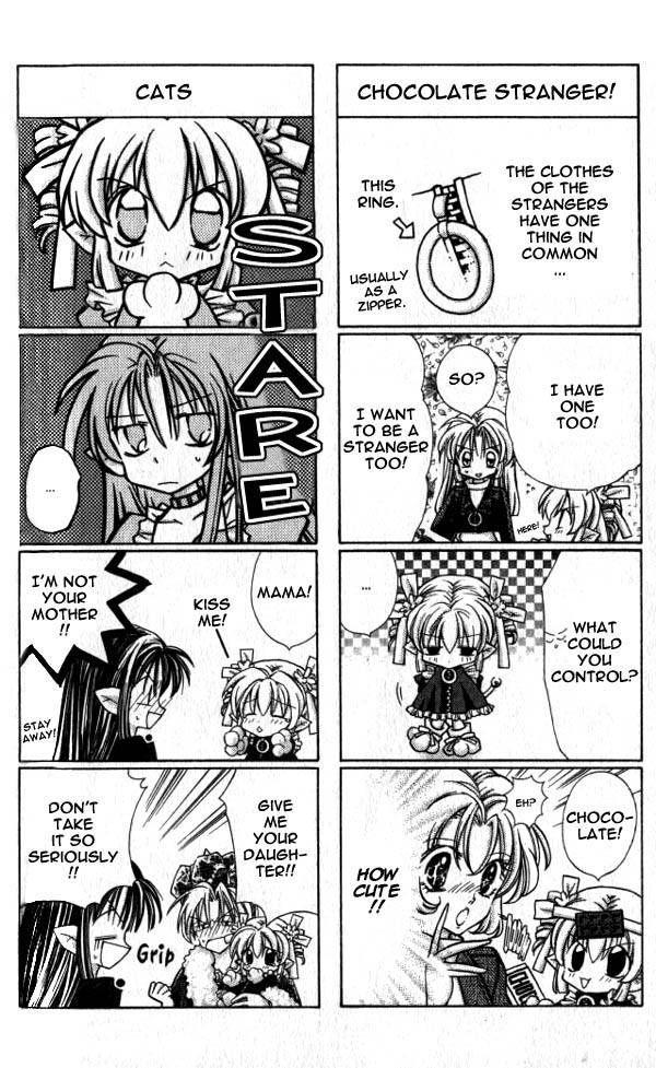 Time Stranger Kyoko 0 Page 3