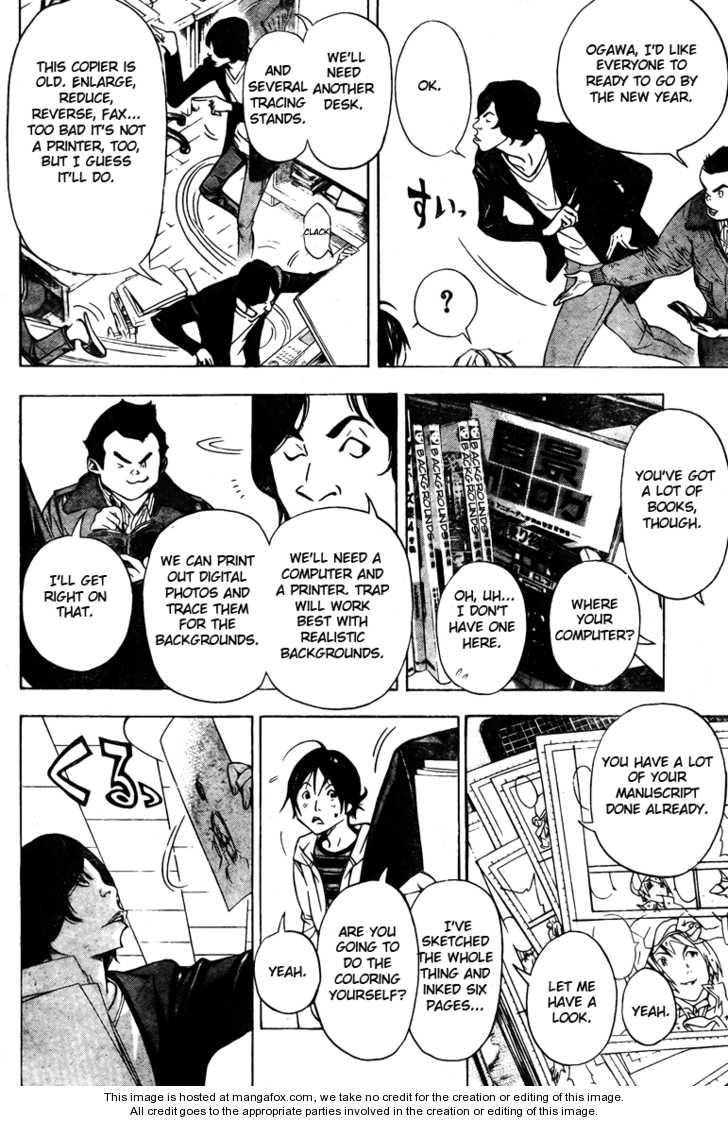 Bakuman 36 Page 2