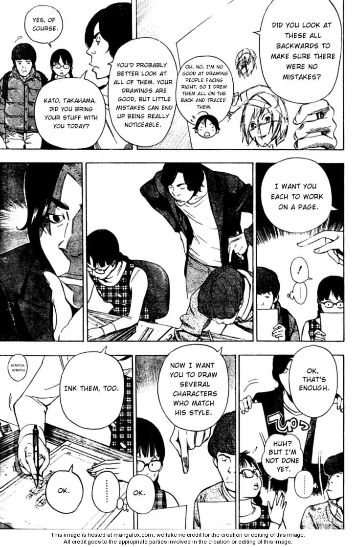 Bakuman 36 Page 3