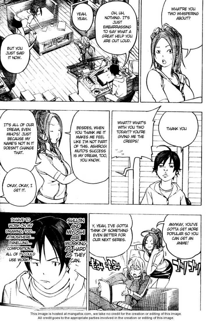 Bakuman 43 Page 3