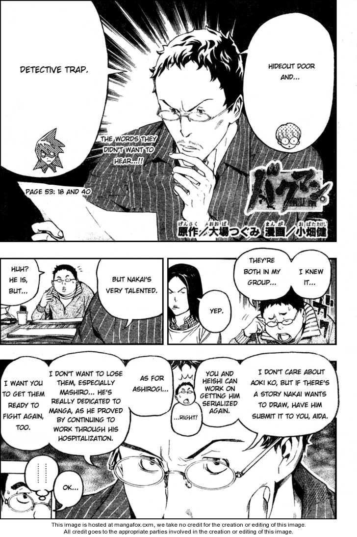 Bakuman 53 Page 1
