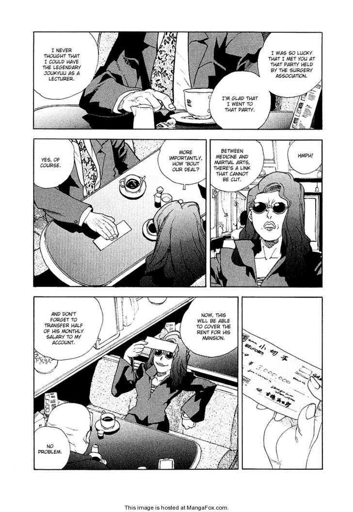 AIKI 28 Page 3