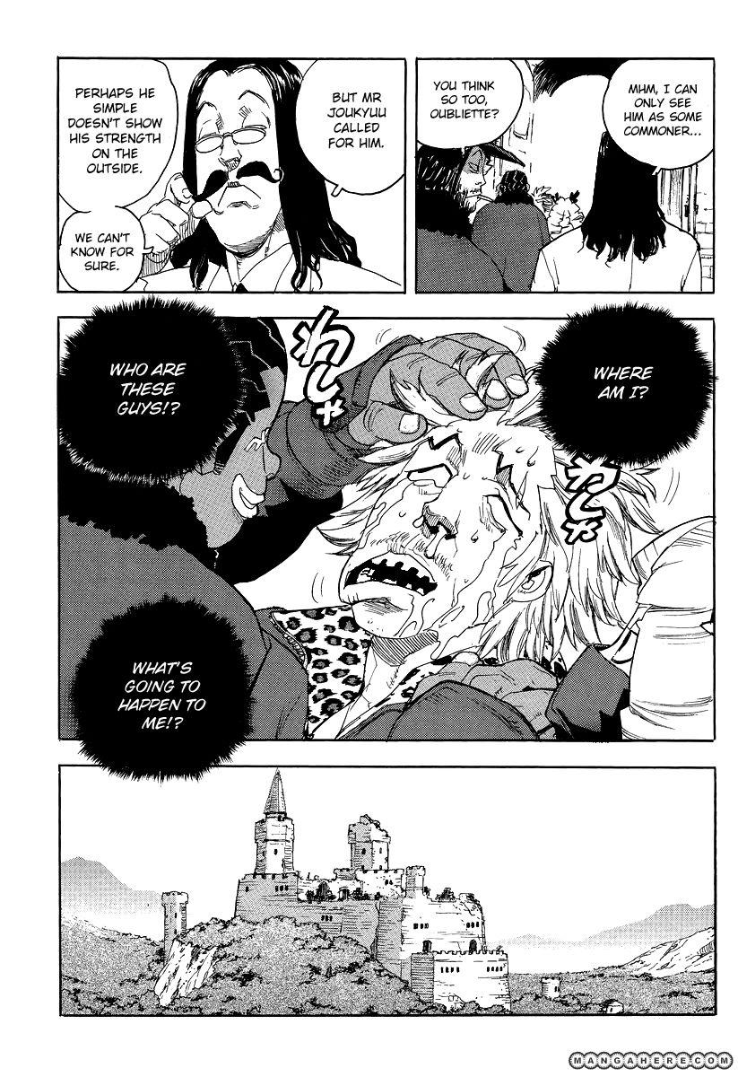 AIKI 76 Page 4