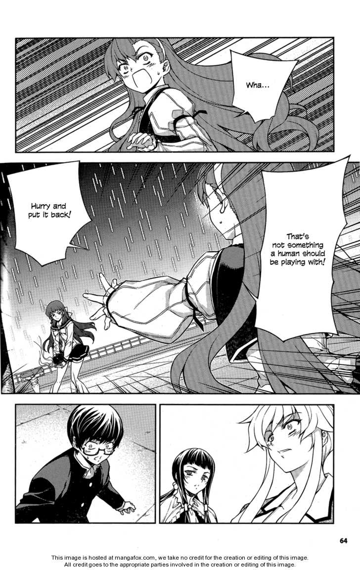 Onihime VS 6 Page 2