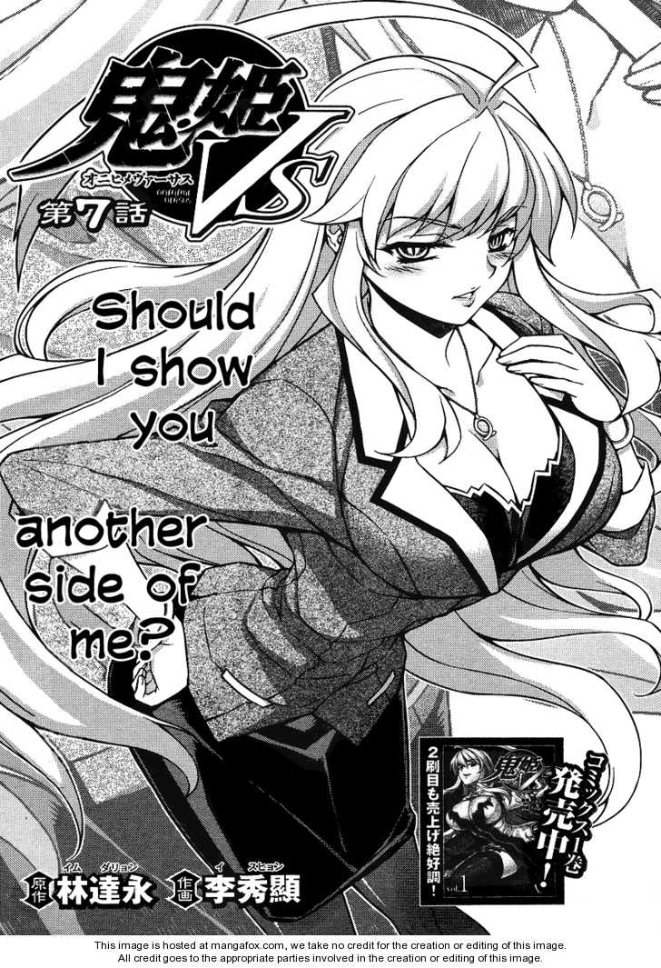 Onihime VS 7 Page 1