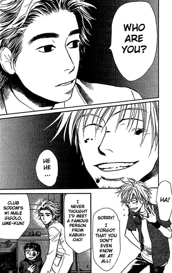 3.3.7 Byooshi 10 Page 2