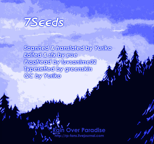 7 Seeds 128 Page 1