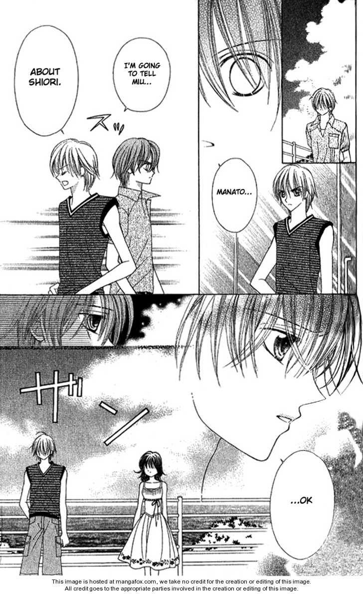 NG Boy x Paradise 7 Page 2