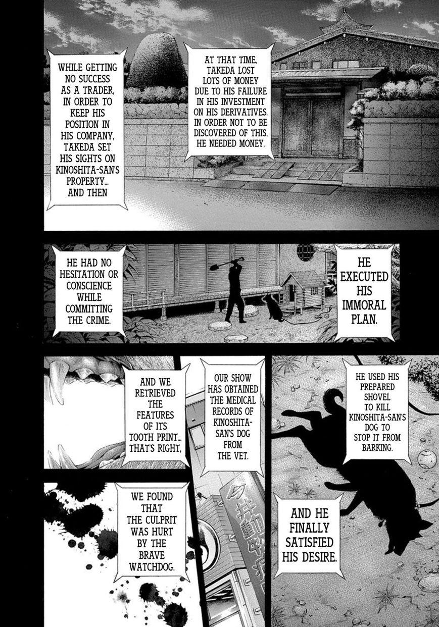 Usogui 186 Page 2