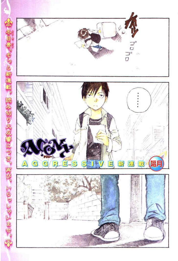 Acony 1 Page 1