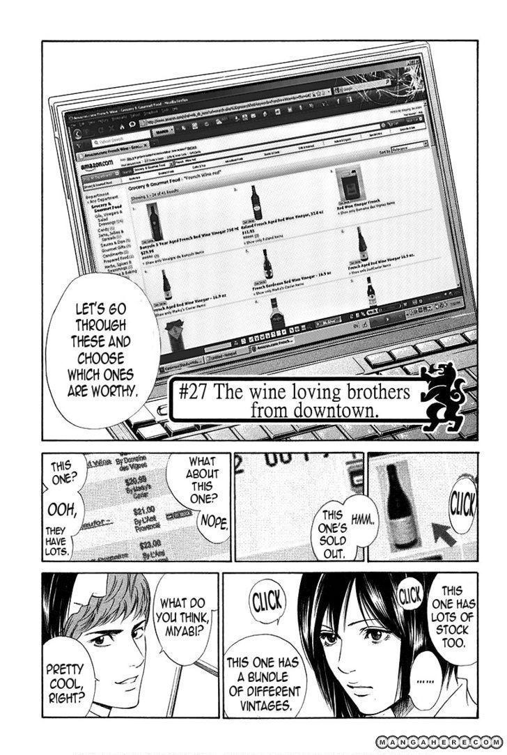 Kami no Shizuku 28 Page 1