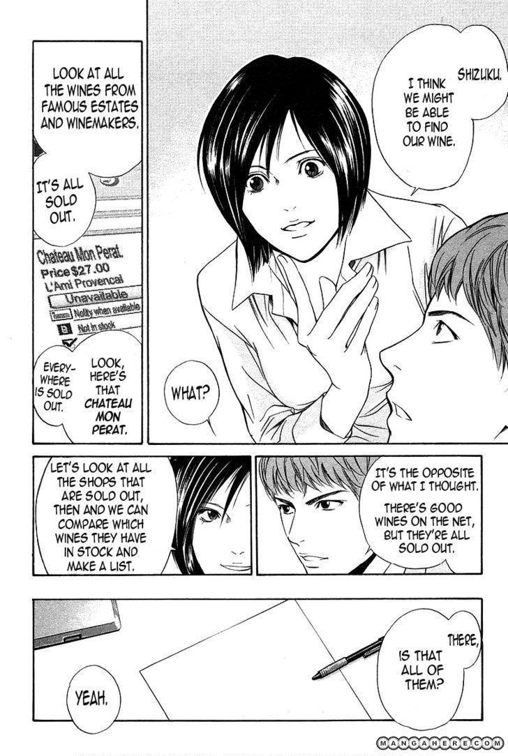 Kami no Shizuku 28 Page 2