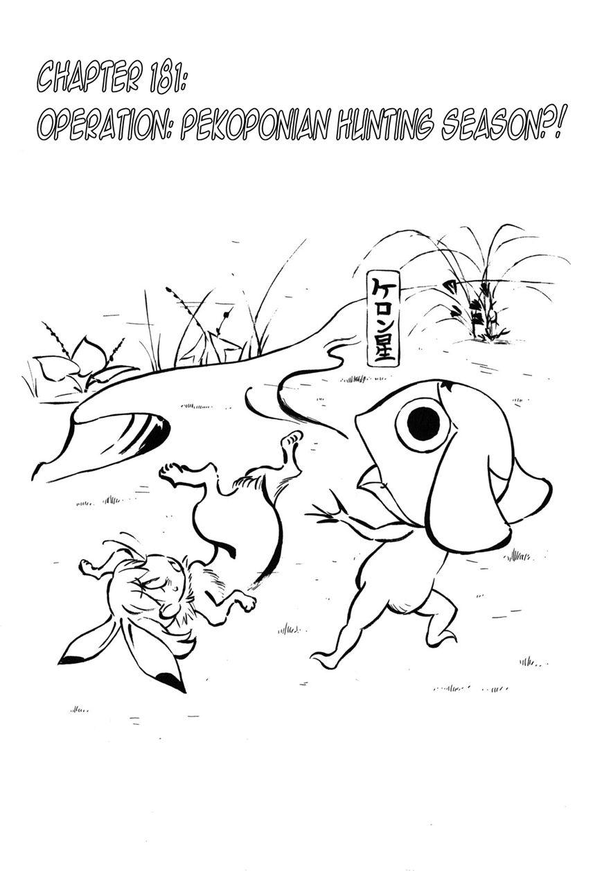 Keroro Gunsou 181 Page 2