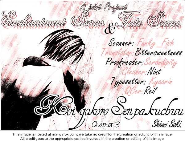 Koigokoro Senpukuchuu 3 Page 2