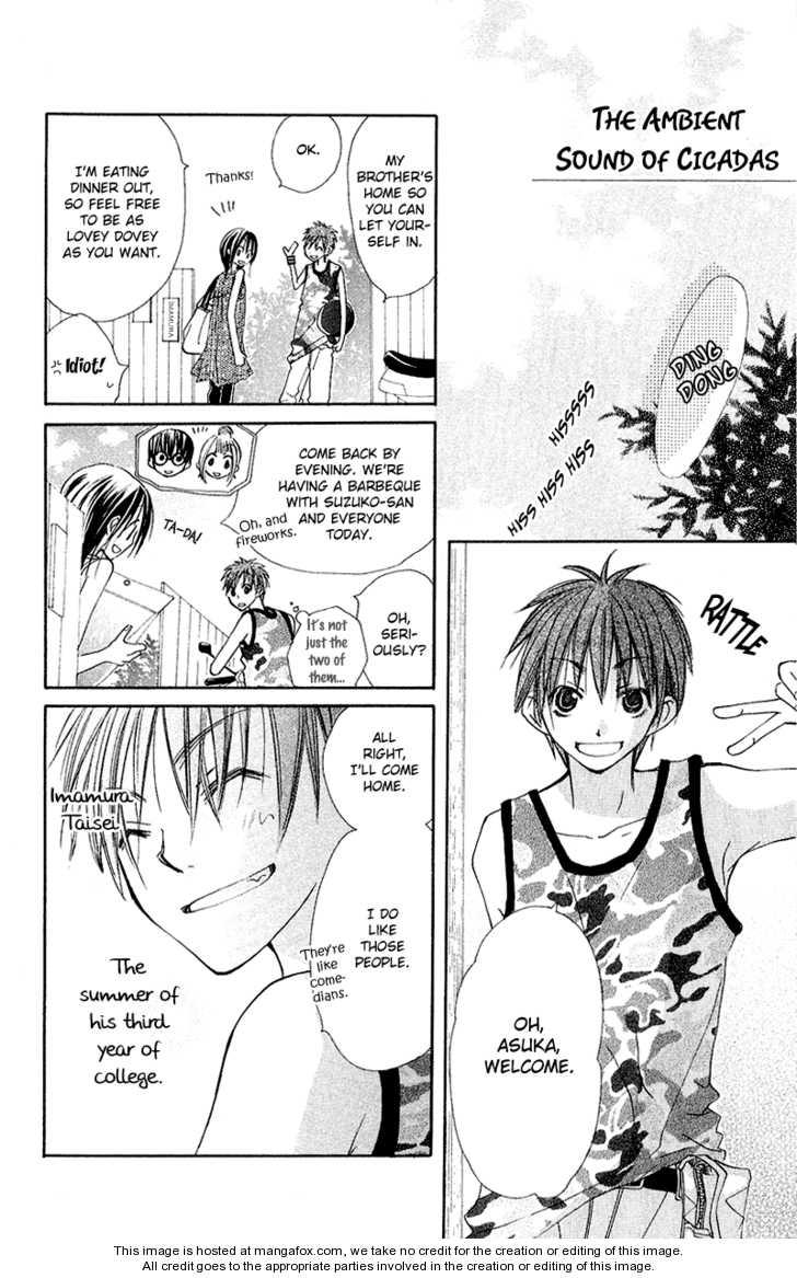 Kingyo Sou 8.2 Page 2