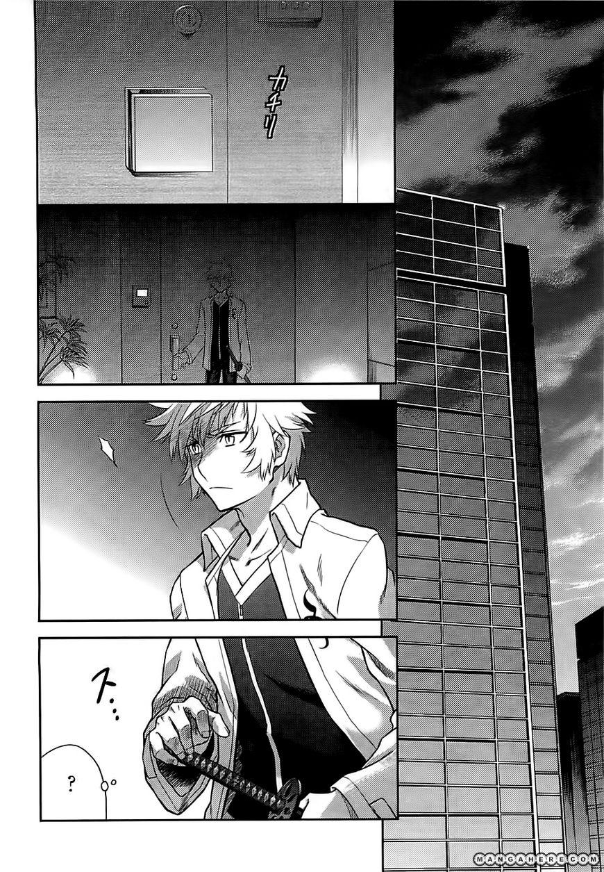 Kandachime 36 Page 2