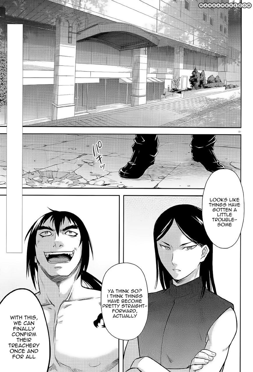 Kandachime 38 Page 2